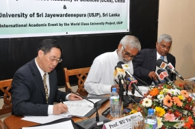 MoU inked between UCAS China and USJP, Sri Lanka