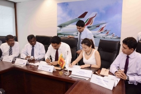 SriLankan Airlines starts charter flights to Chongqing, China