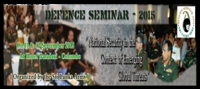 Defence Seminar - 2015 to held in September