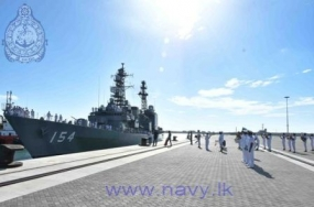 Japanese Naval ship in the island
