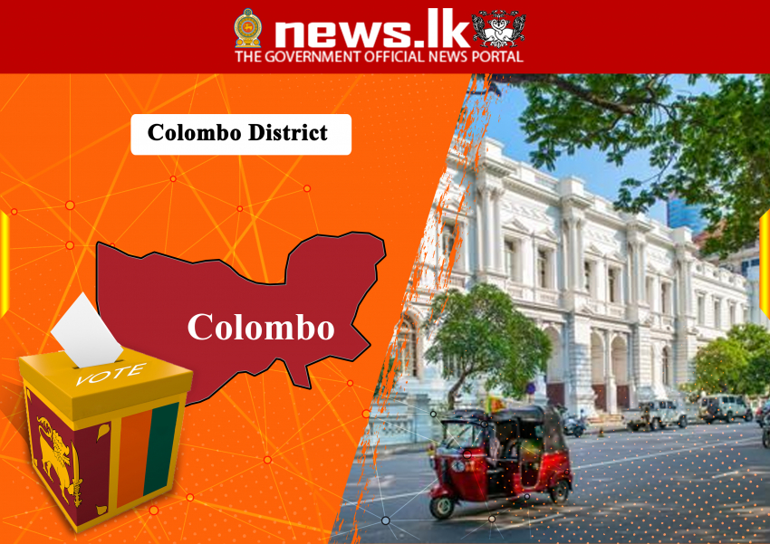 District : Colombo Seat Allocation