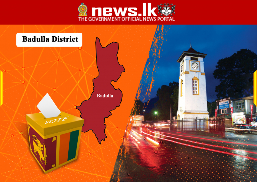District : Badulla Seat Allocation
