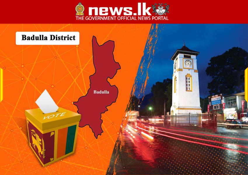 District : Badulla Seat Allocation