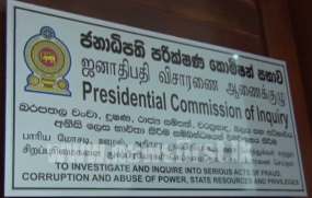 Commission of Inquiry questions Jayaratne