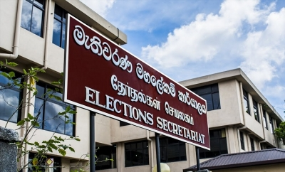 National Complaints Investigation Center at Elections Secretariat