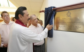 President Declares Open Sri Lankan High Commission in Seychelles