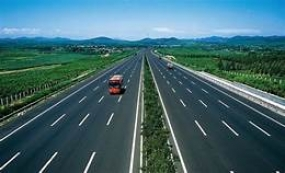 Japanese Yen 100 bn loan for Section 3 of Central Expressway