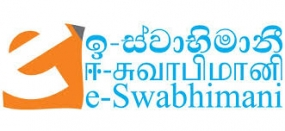 Smart Society Congress – eSwabhimani 2014 today at BMICH
