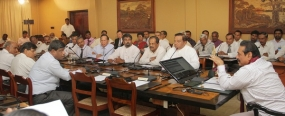 President discusses Rikillagaskada Town Development Plan