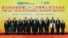 22nd APEC Summit Ends in Beijing with Major Agreements