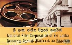 Film distribution comes under Film Corporation from today