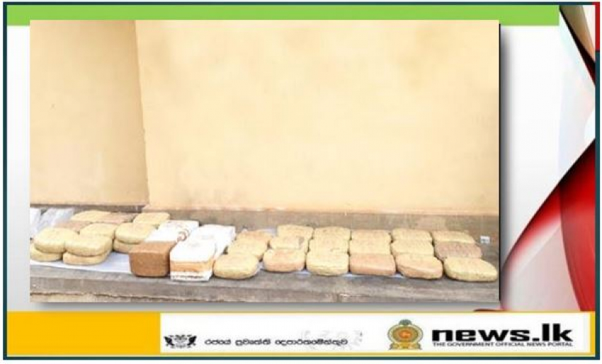 Navy seizes a haul of Kerala cannabis worth over Rs. 32 million with a suspect in Vettalakeni