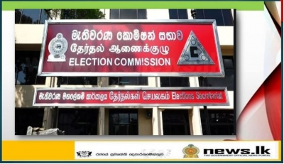 Election Commission issues statement on postal voting application deadline