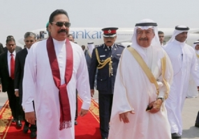 President Rajapaksa honoured with prestigious Khalifa Medal