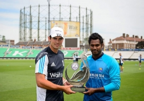 Sri Lanka vs England first ODI, today at The Oval