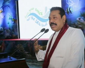 President attends National Environment Day celebrations