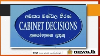 Decisions taken by Cabinet of Ministers on 18.03.2020