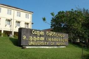 Ruhuna University to get a State of the Art Auditorium and Theatre Complex