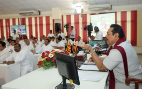 President Chairs Anuradhapura District Development Committee Meeting