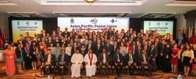 Asian Pacific Postal Union ​EC Meeting commences