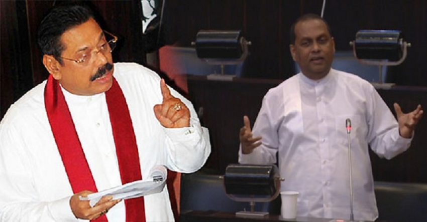 Mahinda Rajapaksa recognised as Opposition Leader