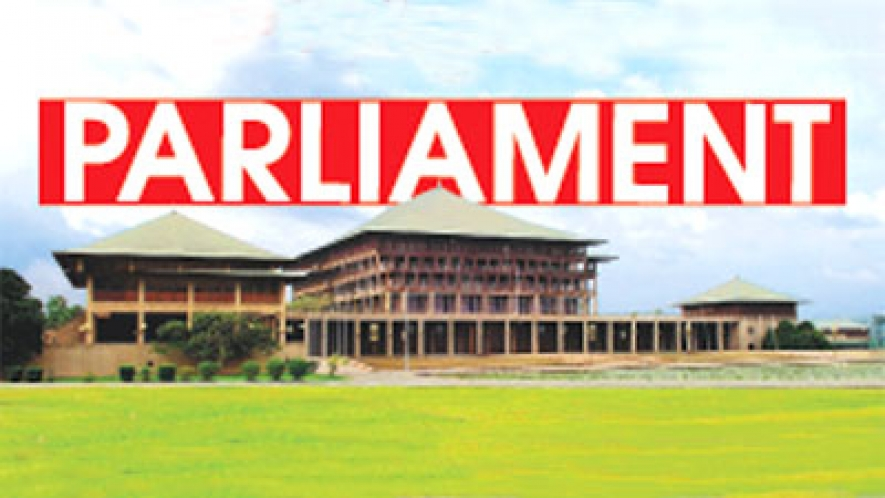 HOUSE REJECTS DELIMITATION COMMITTEE REPORT