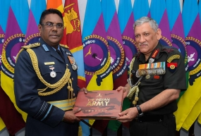 Indian Army Chief calls on AF Commander