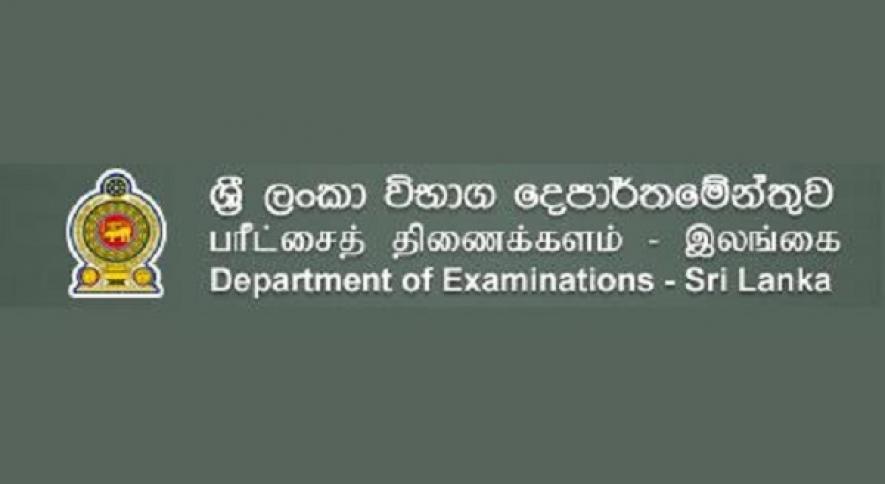 department of examination sri lanka 2015 apps like