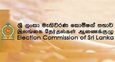 EC receives 3,519 prez poll-related complaints