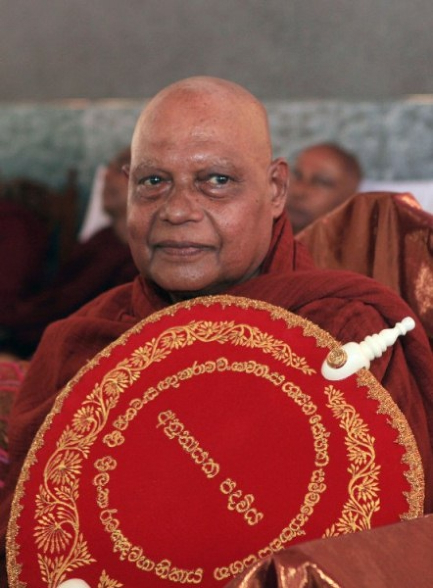 Most Ven. Panditha Na Uyane Ariyadhamma  Thero appointed Anunayaka of Ramanya Sector