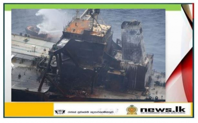 Fire onboard MT New Diamond completely doused