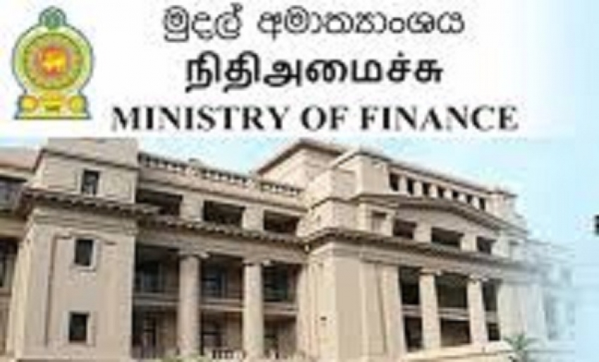 Beware of scammers who offer to help obtain loan under Enterprise Sri Lanka -  Ministry of Finance requests people