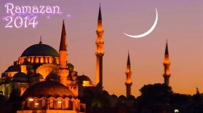 Muslims celebrate Ramazan Today
