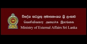 Foreign Ministry endorses statements made by Ambassodor Aryasinha in Geneva