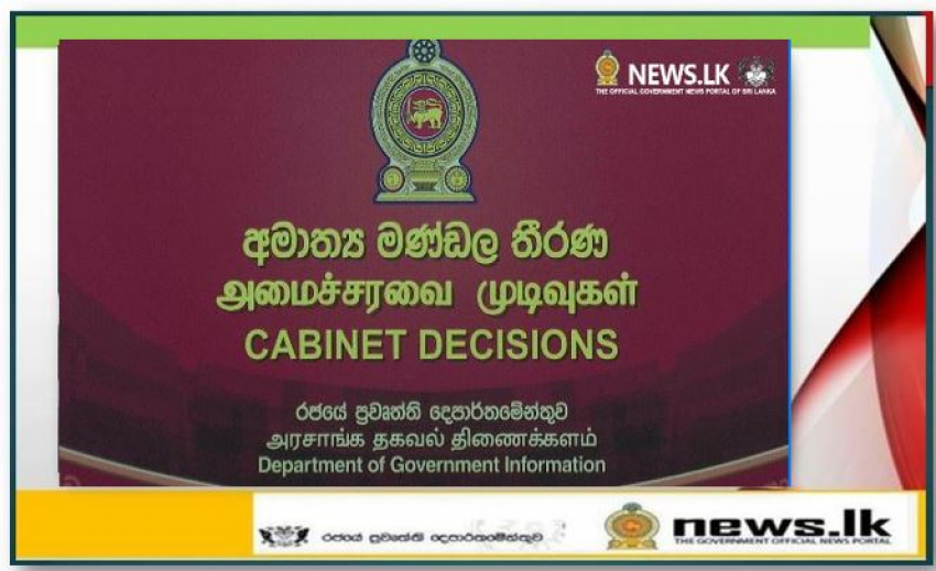 Cabinet approval to take necessary steps to increase the daily wage of workers of the plantation sector