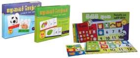 Panther launch eight educational toys at the Colombo International Book Fair
