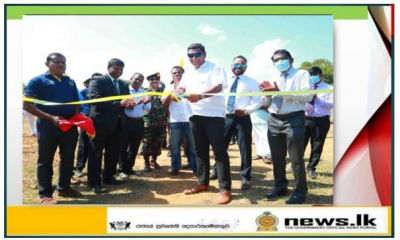 SLC opens a new Cricket Ground in Mallakam