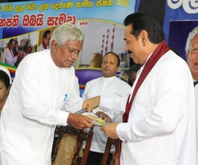 Milroy Fernando felicitated for completing 25 years as a politician