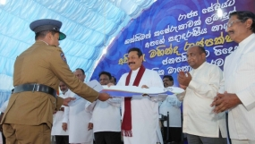 Distribution of motorcycles to Matara District Public Servants takes place