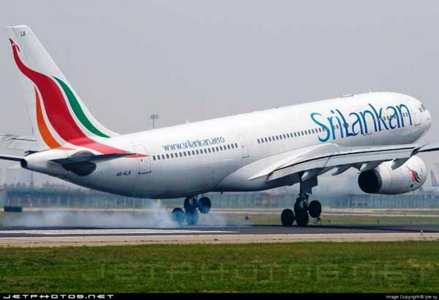 Sri lankan stops flights to mattala airport - Srilankan airlines office ...