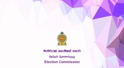 EC to meet party reps today