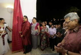 President opens Arcade Independence Square