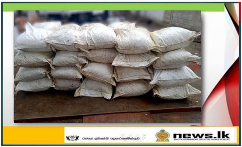 Navy grabs hold of over 1162kg haul of smuggled dried turmeric with 02 suspects
