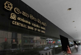Central Bank to initiate forensic audits on issuance of T-bonds