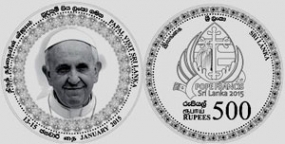 A Commemorative Coin to Mark the Visit of His Holiness Pope Francis  to Sri Lanka