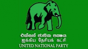 UNP to contest the next election alone