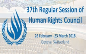 Today Sri Lanka at the 37th Session of the UN Human Rights Council