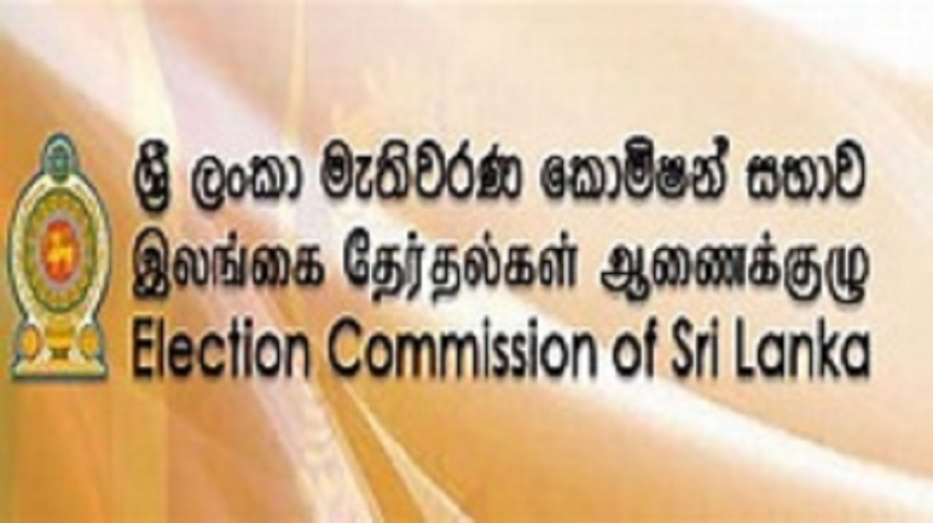 No appointments during election season - Chairman, EC