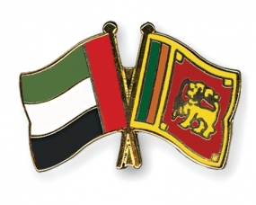 UAE and SL sign MoU on cooperation in labor sector facilitating