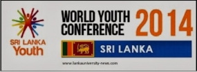 Day 1 – Round Table – Empowering Marginalized Youth Including Most At-Risk Young People
